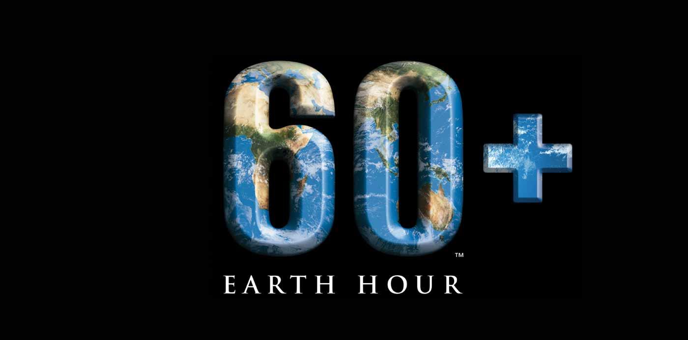 Международен Час наЗемята
