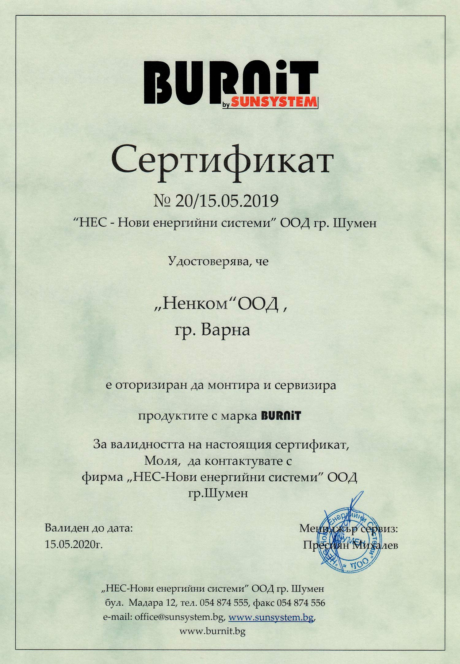 NENCOM certificate for mounting BURNiT by SUNSYSTEM products